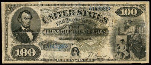 Emanuel Ninger Drawn Fake Banknote